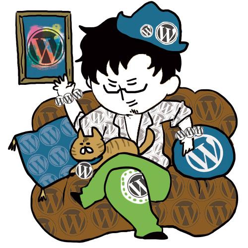 Wordpress(ワードプレス)へのこだわり