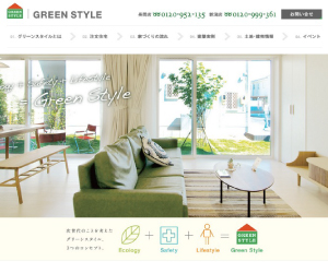 greenstyle0