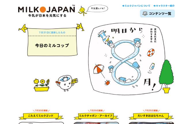 東京のシェアハウスをお探しならシェアパーク デザインサイト