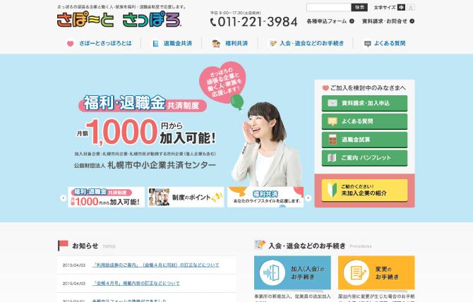 web0257s